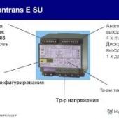Кабель 319621 RS 232/LKS 11491-0744009 для ABB Contrans E-SU